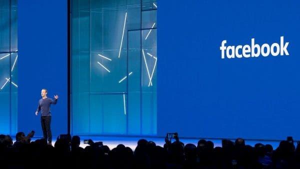 Castigos Facebook