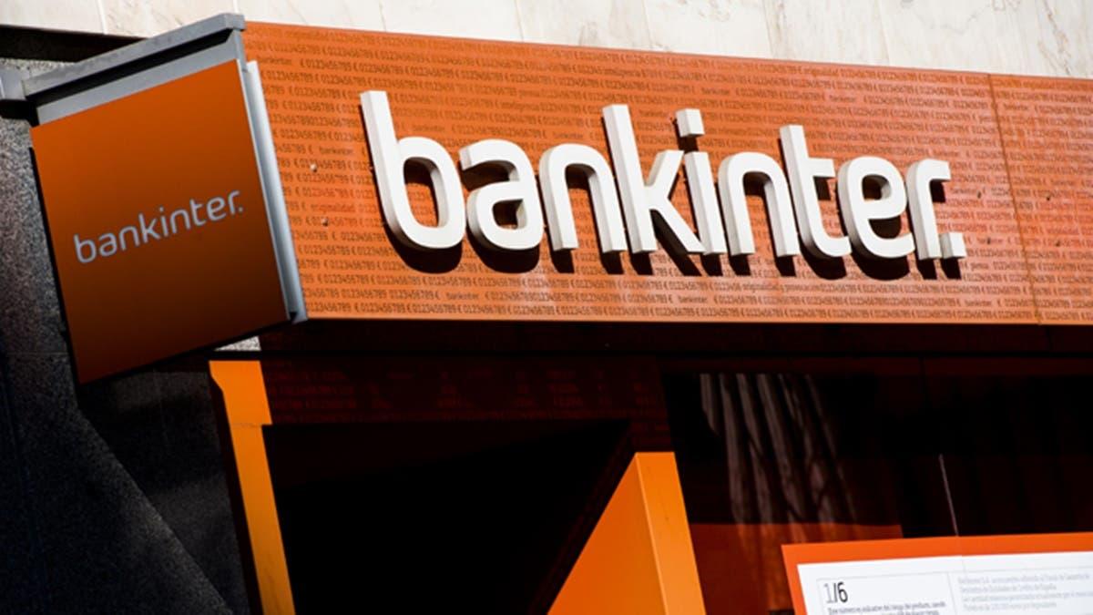 Cuenta Amigo Bankinter
