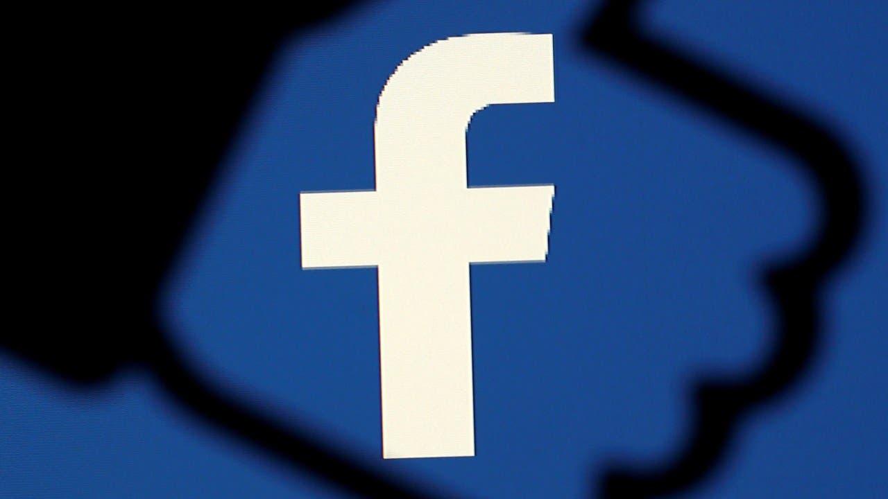 Facebook páginas