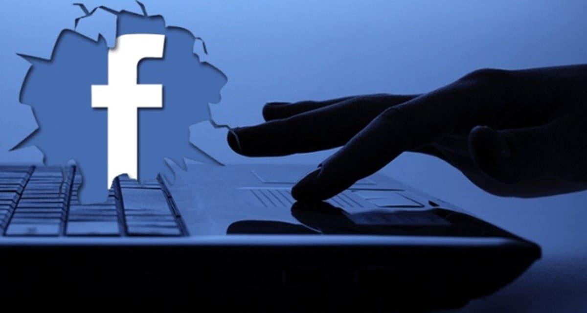 robar perfil Facebook