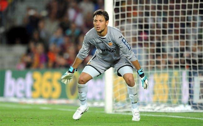 Diego Alves - Valencia
