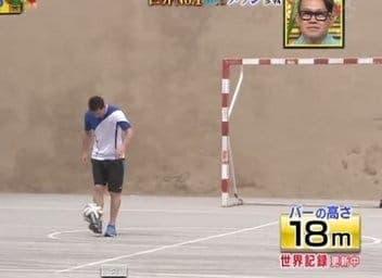 Messi en el transcurso de la prueba. Foto: Agencia